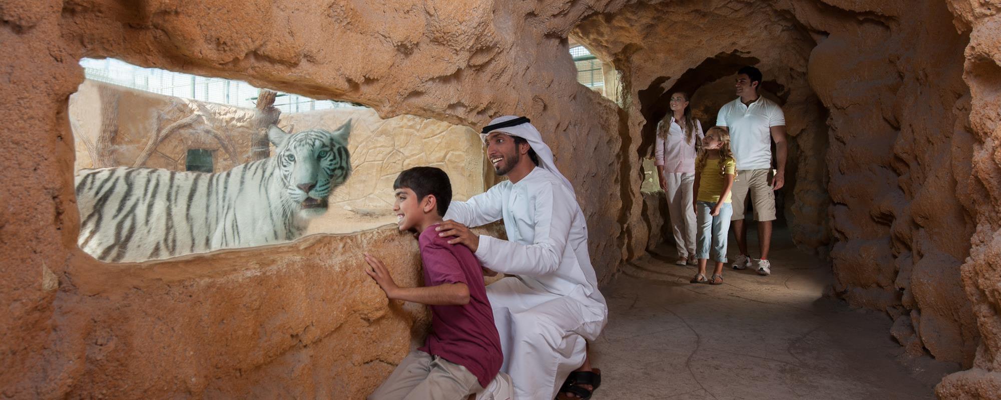 حديقة حيوانات الإمارات