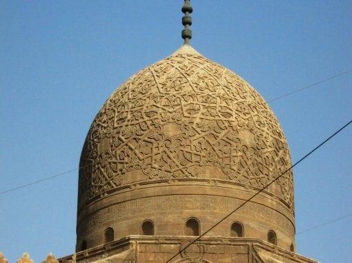 قرافة المماليك في القاهرة