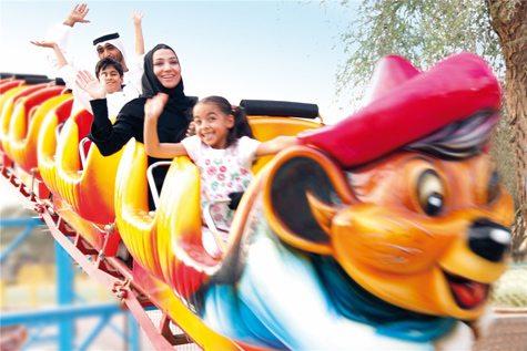 أنشطة في حديقة ألعاب الهيلي أبو ظبي