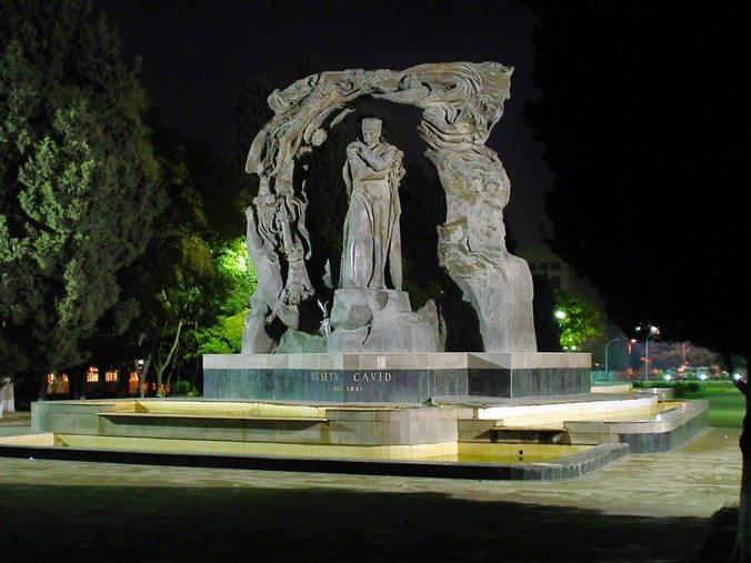 منتزه حسين جويد فى باكو