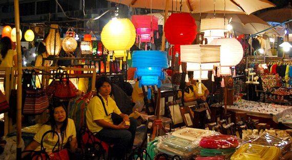 أسواق شيانغ راي