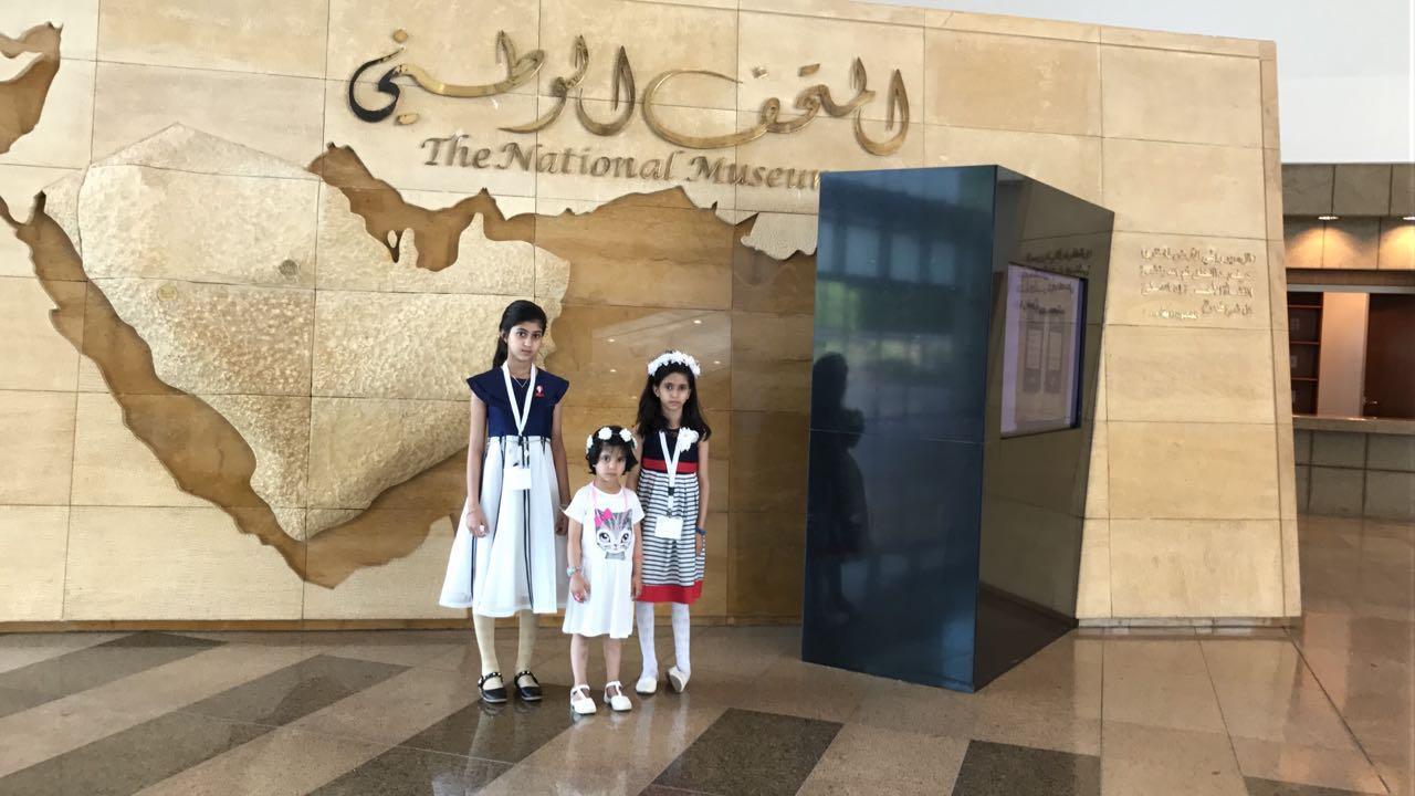 أفضل 6 أنشطة في المتحف الوطني بالرياض  | المتحف الوطنى فى السعودية