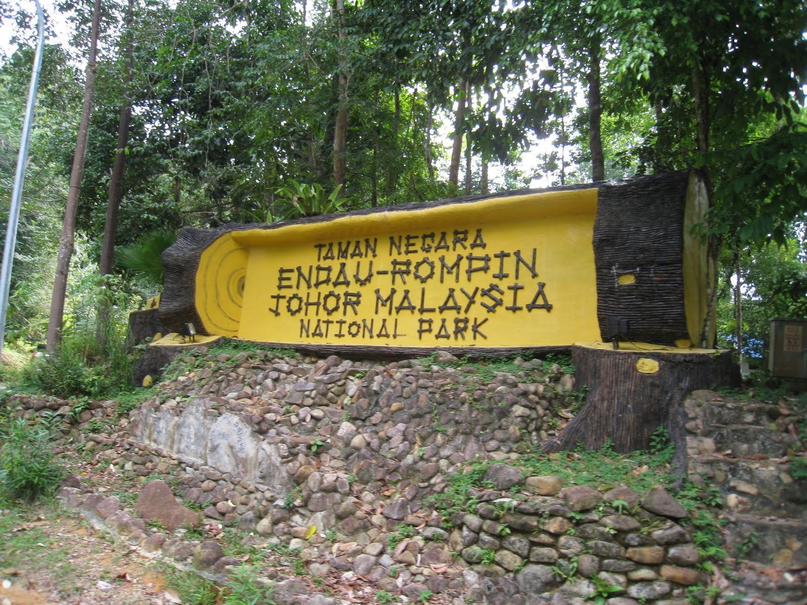 Indau Rombin National Park Malaysia