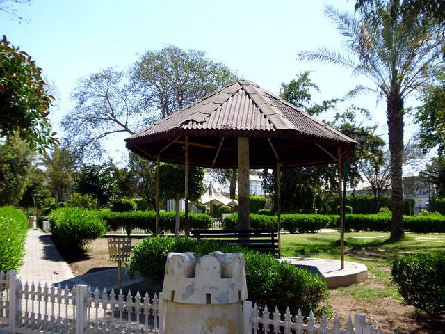 International Park Egypt