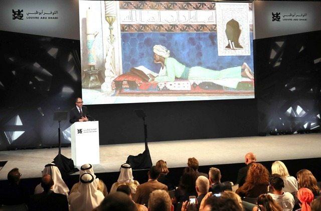 أنشطة في متحف اللوفر أبوظبي الامارات