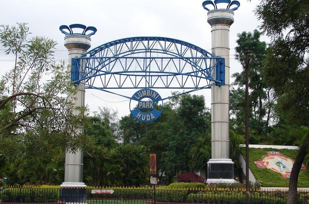 حديقة لومبينى في بانكوك