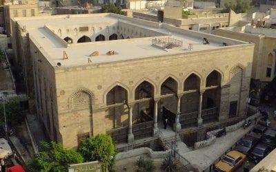 مسجد الصالح طلائع في القاهرة