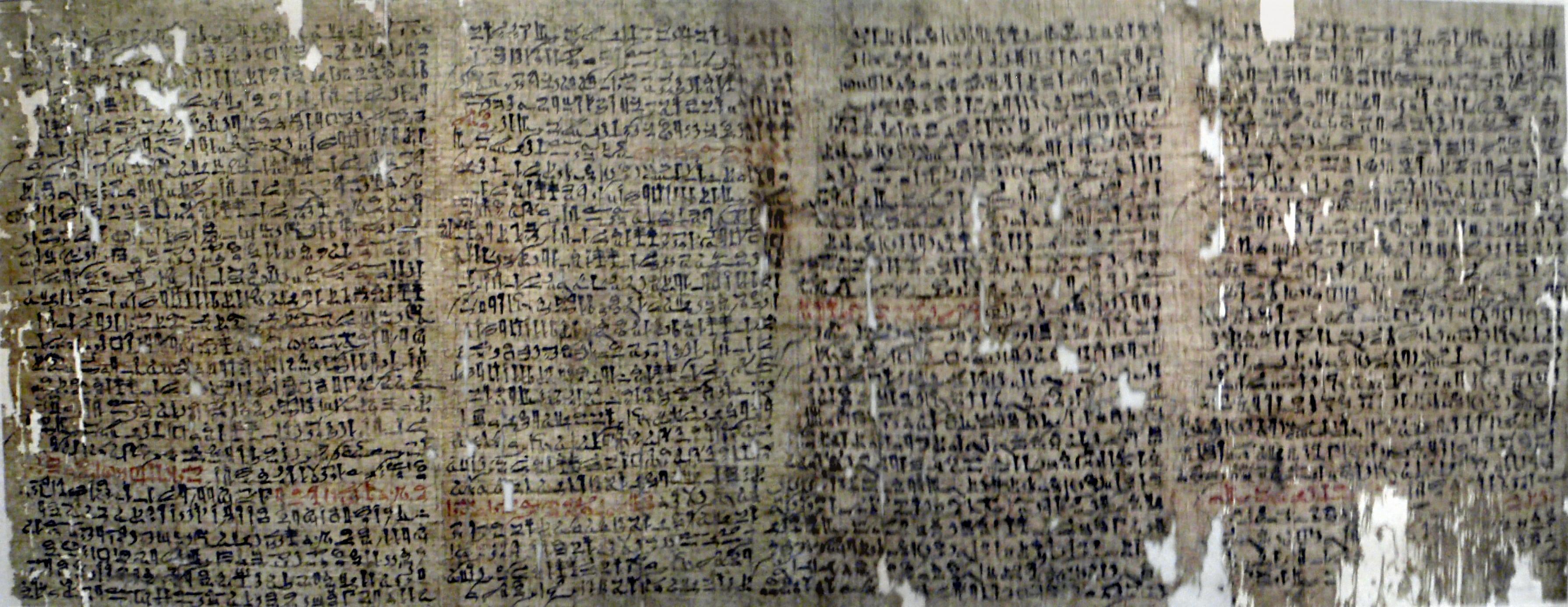 متحف شرم الشيخ للبرديات