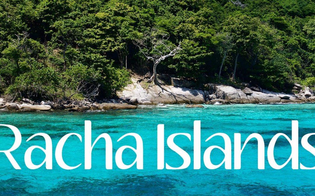 جزيرة رشا