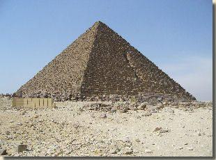 هرم منقرع في مصر