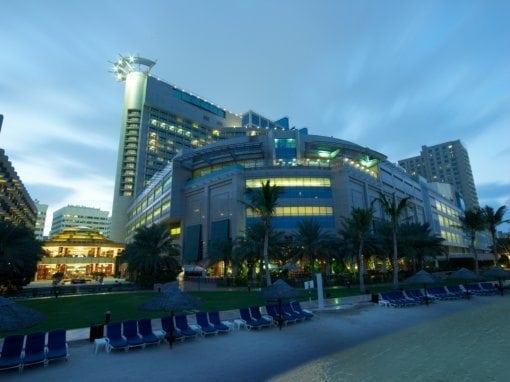 تاون سنتر جميرا في دبي