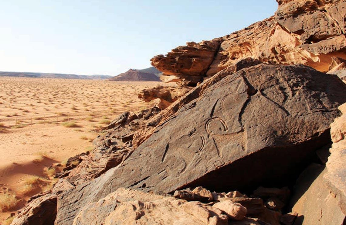 الانشطة السياحية فى جبة حائل فى السعودية