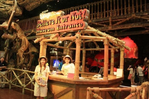 متحف ريبلي في تايلاند