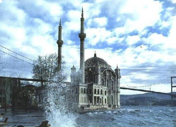 ما هي تركيا