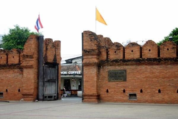 البلدة القديمة فى شنغماى