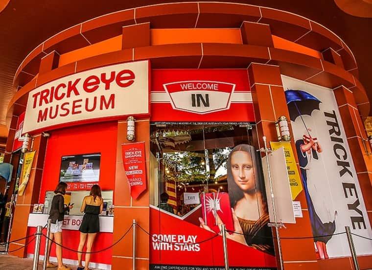 متحف تريك آي سنغافورة