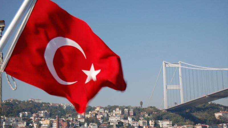 Turkey Flag Bosphorus Bridge Istanbul (Att)
