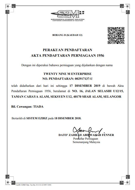تراخيص شركة ترافل ماليزيا