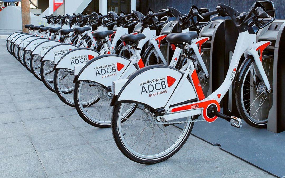 الدراجات الهوائية المشتركة في أبو ظبي