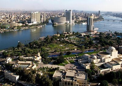 مدينه القاهرة