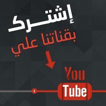 يوتيوب ماليزيا