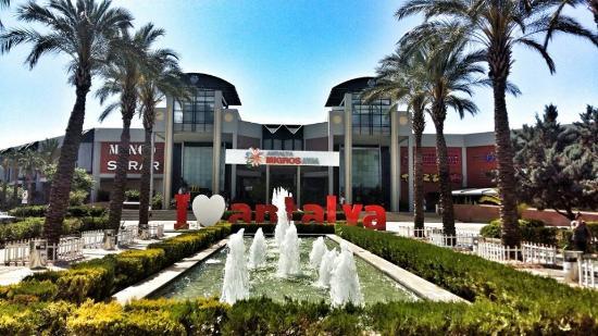 مركز تسوق ميجروس مول انطاليا تركيا
