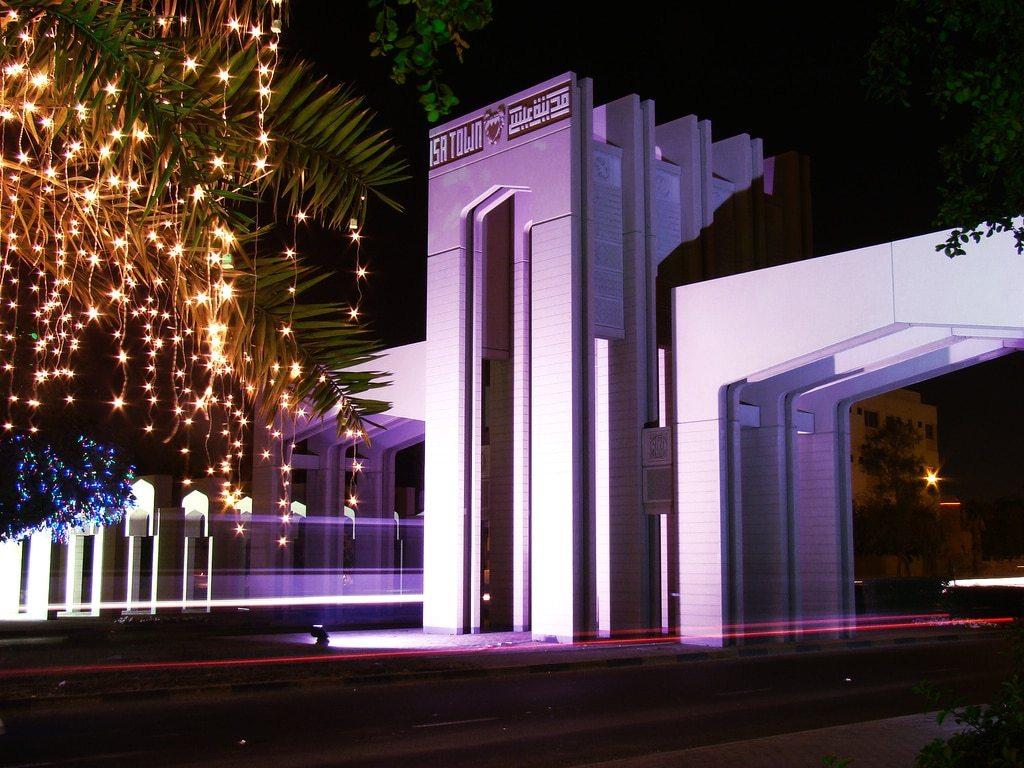 مدينة عيسى فى البحرين