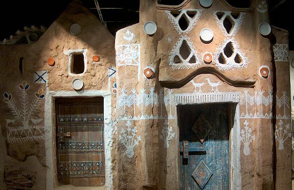 Musée de Nubie Assouan
