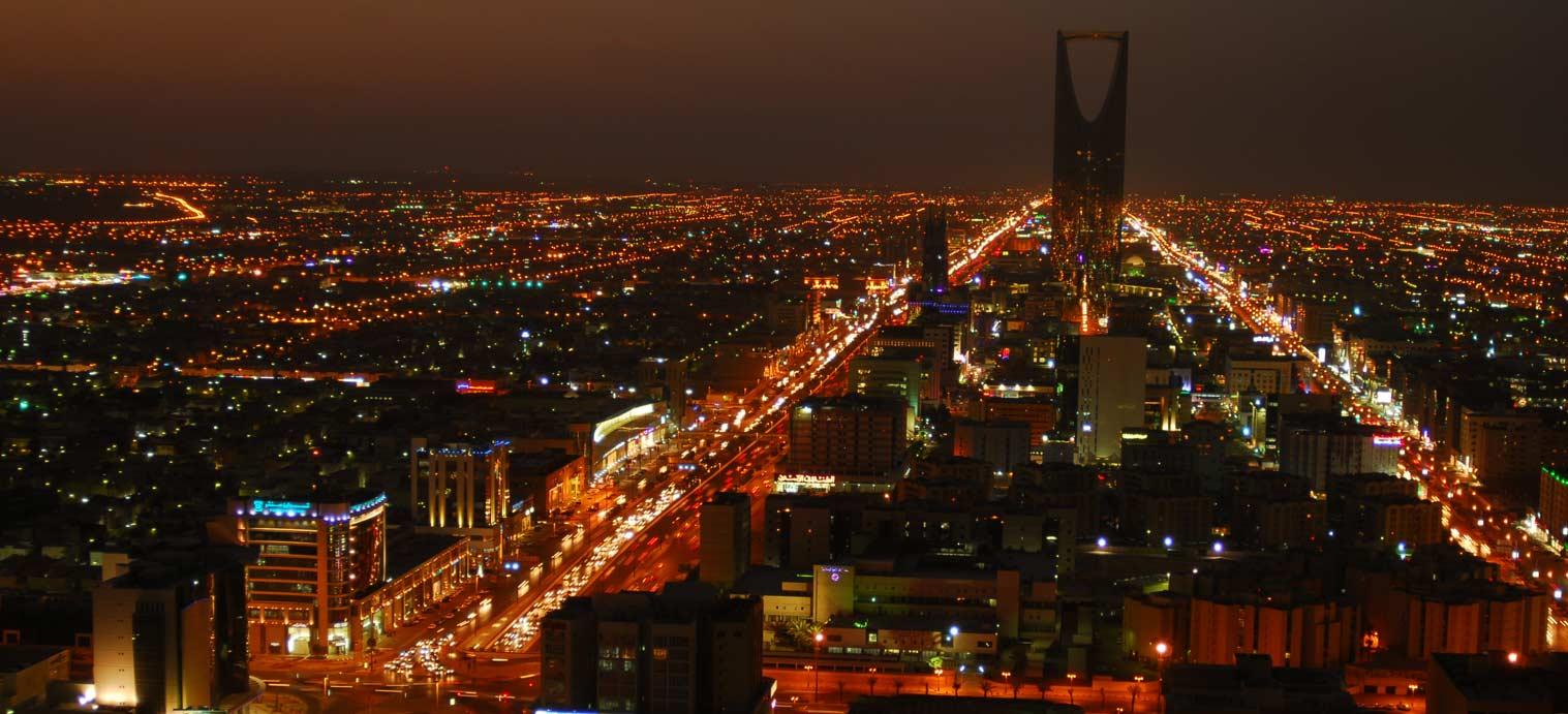 الرياض بلد الحضارة والتاريخ