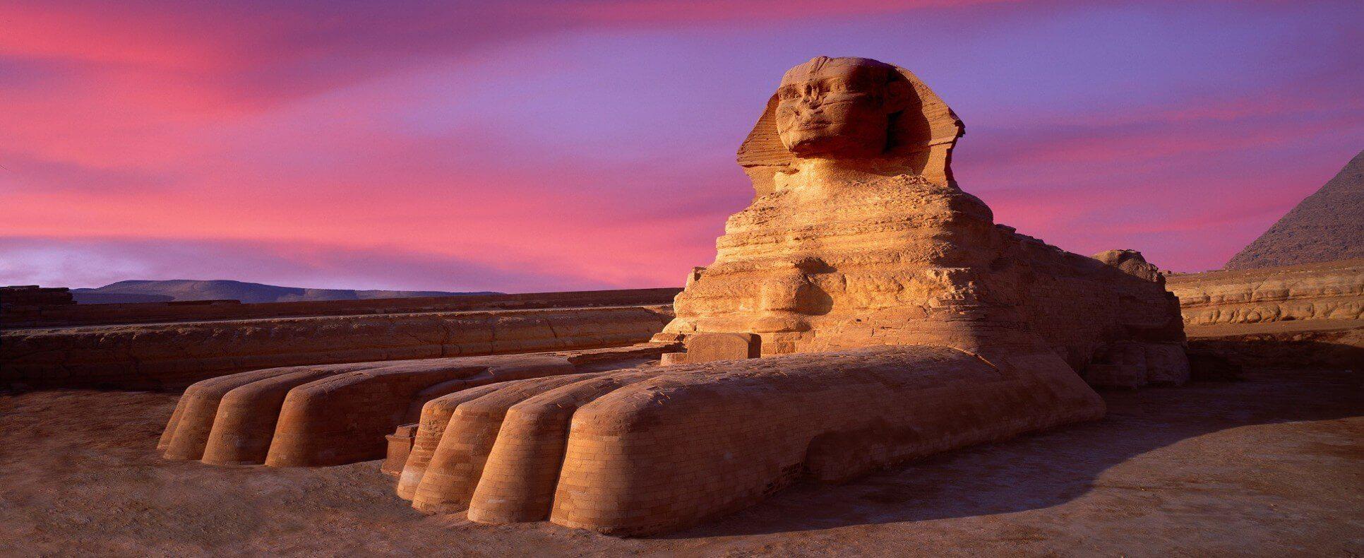 مصر او جمهوريه مصر العربيه