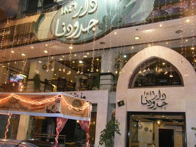 Best 6 restaurants in Cairo recommended 2018