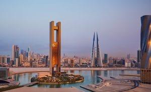 Li ser Padîşahiya Bahrainê