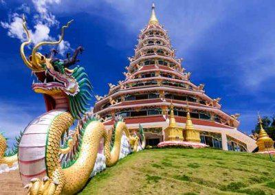 City Chiang Rai
