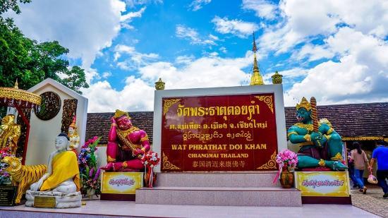 أفضل اماكن السياحة في شنغماي تايلاند