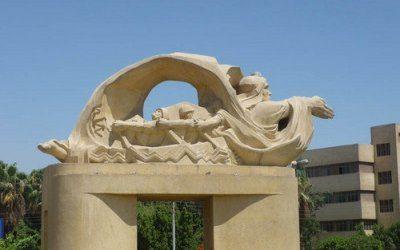 متحف بني سويف