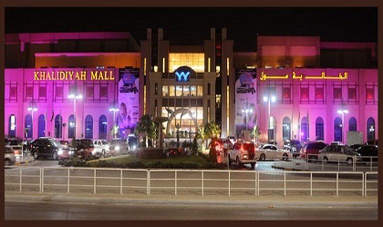 أنشطة في الخالدية مول أبوظبي الامارات