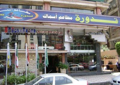 카이로 최고의 레스토랑