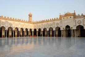 Mosquée d'Al-Azhar Egypte