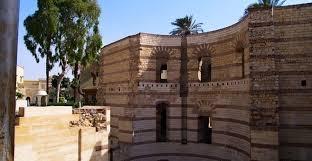 حصن بابيلون