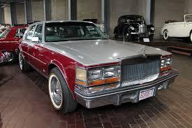 متحف الإمارات الوطني للسيارات | فعاليات متحف الامارات الوطنى للسيارات