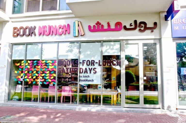 أفضل مطاعم دبي الموصي بها 2018