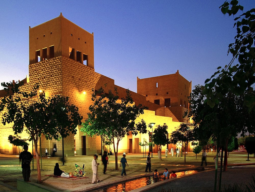 مركز الملك عبد العزيز التاريخي السعودية
