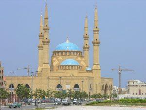Mizgeftê Mihemed Amin Beirut