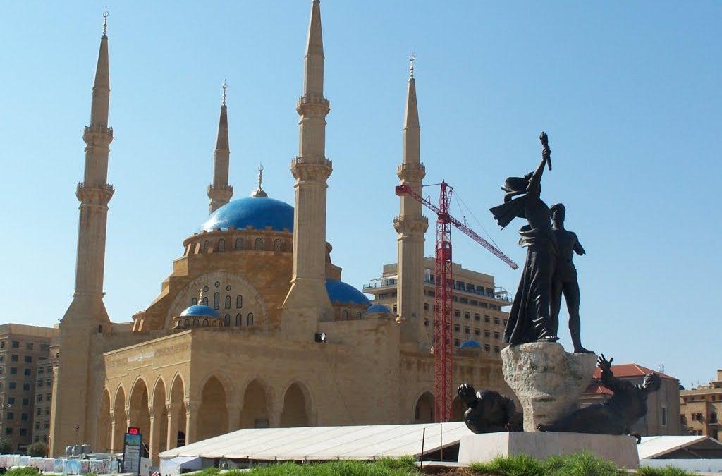 Plaza de los Mártires de Beirut