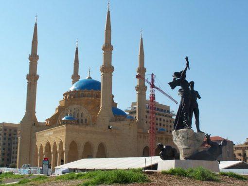 ساحة الشهداء بيروت