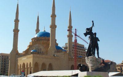 مسجد محمد الأمين بيروت