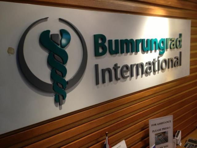 اماكن العلاج الطبي في تايلاند