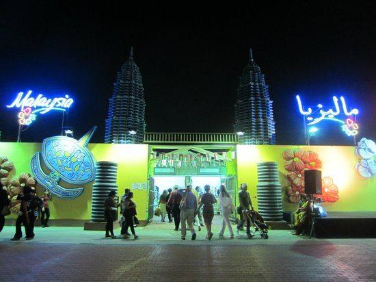 أنشطة في القرية العالمية في دبي
