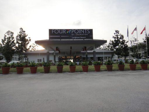 فندق فور بوينت لنكاوى Four Points Langkawi