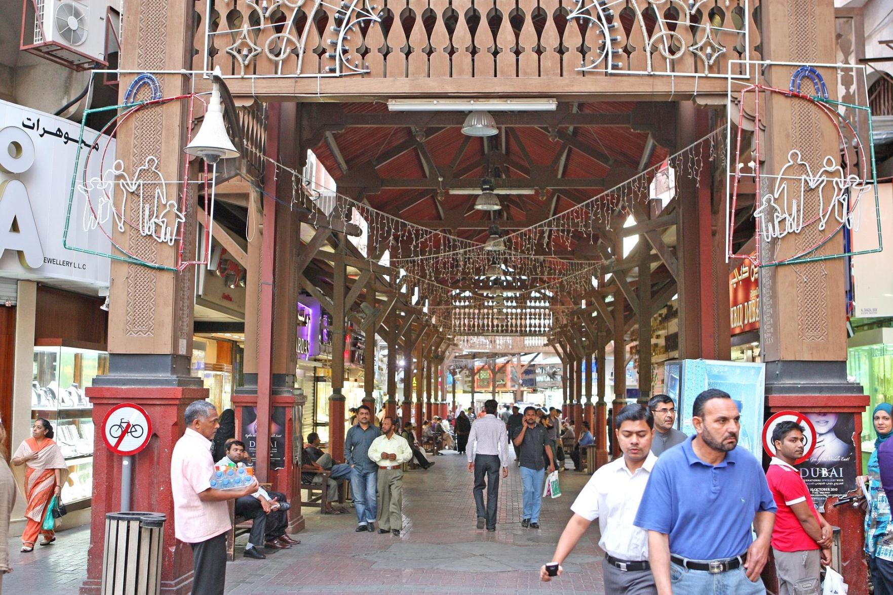 اهم وافضل الاسواق الرخيصة في دبي الامارات | الاسواق الرخيصة فى دبى